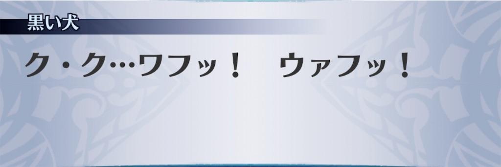 f:id:seisyuu:20200211195236j:plain