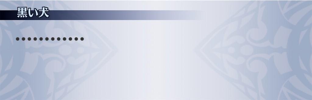 f:id:seisyuu:20200211195320j:plain