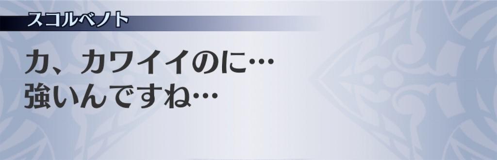 f:id:seisyuu:20200211195436j:plain