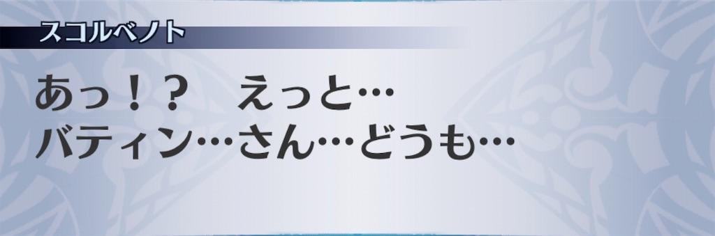 f:id:seisyuu:20200211200249j:plain