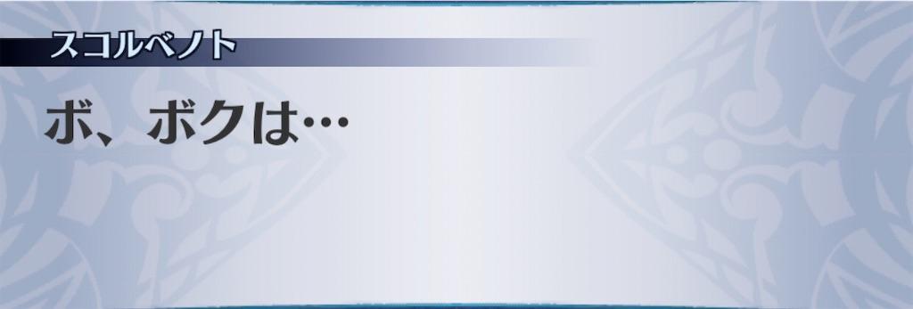 f:id:seisyuu:20200211200542j:plain