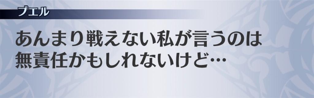 f:id:seisyuu:20200211200633j:plain