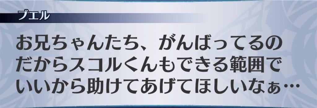 f:id:seisyuu:20200211200639j:plain
