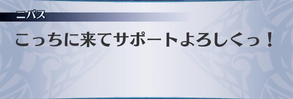 f:id:seisyuu:20200211200808j:plain