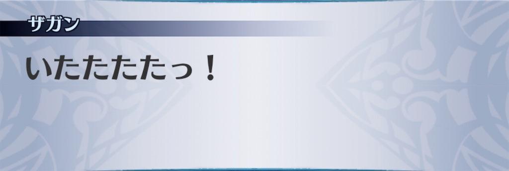 f:id:seisyuu:20200212171326j:plain