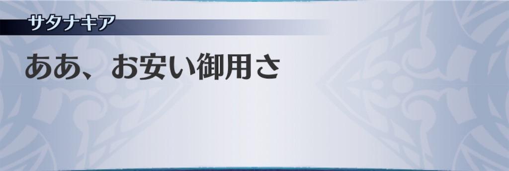 f:id:seisyuu:20200212171444j:plain