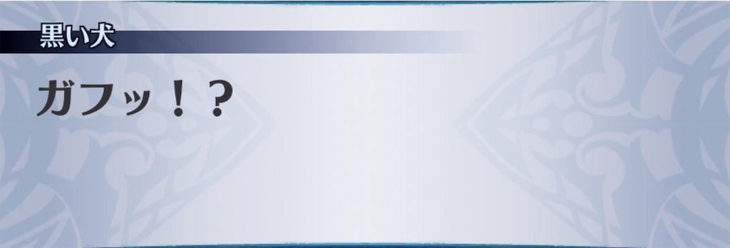 f:id:seisyuu:20200212171639j:plain