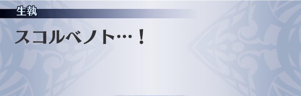 f:id:seisyuu:20200212171736j:plain