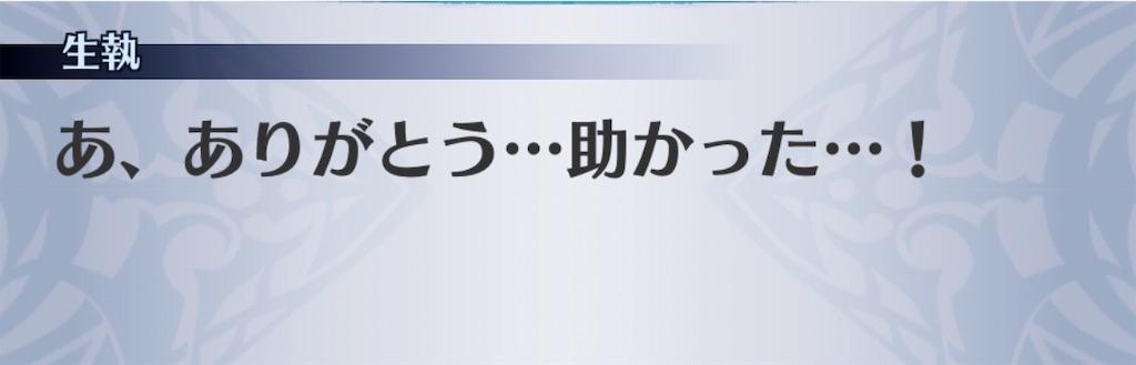 f:id:seisyuu:20200212171907j:plain