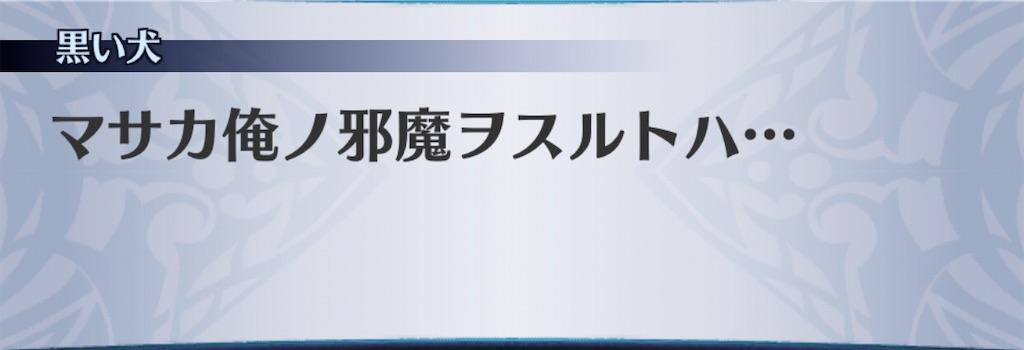 f:id:seisyuu:20200212171925j:plain