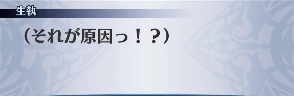 f:id:seisyuu:20200212172039j:plain
