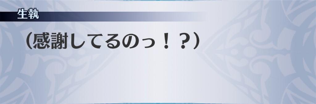 f:id:seisyuu:20200212172141j:plain