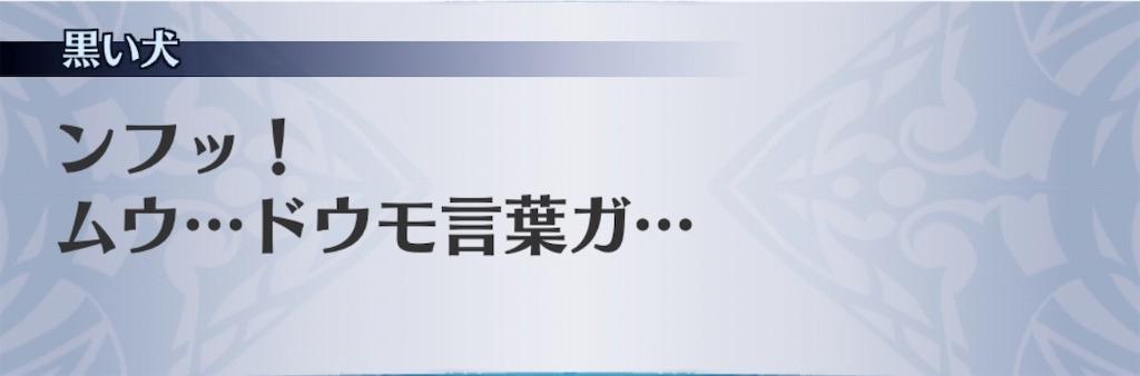 f:id:seisyuu:20200212172152j:plain