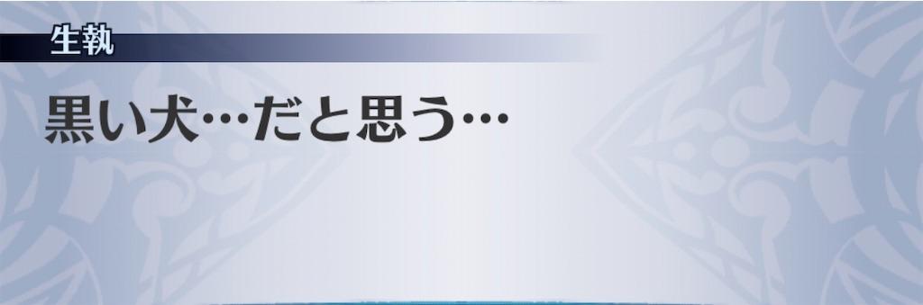 f:id:seisyuu:20200212172247j:plain