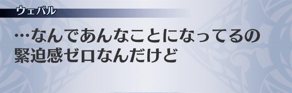 f:id:seisyuu:20200212172330j:plain