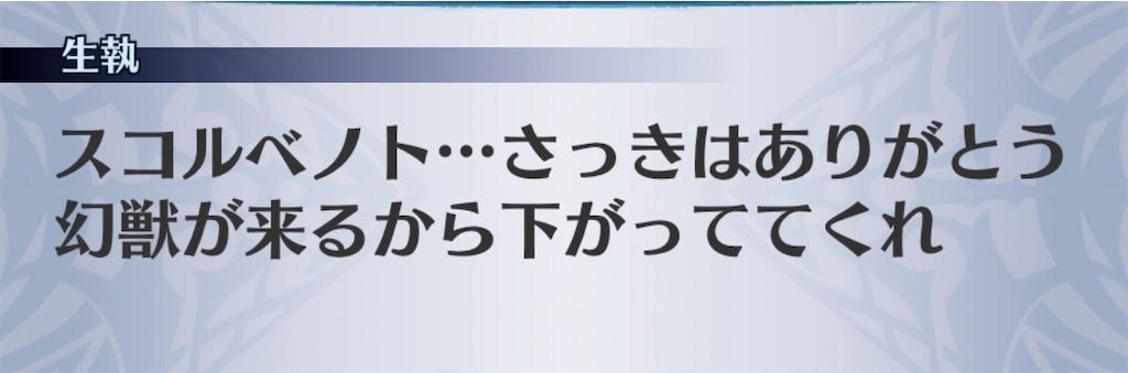 f:id:seisyuu:20200212172616j:plain