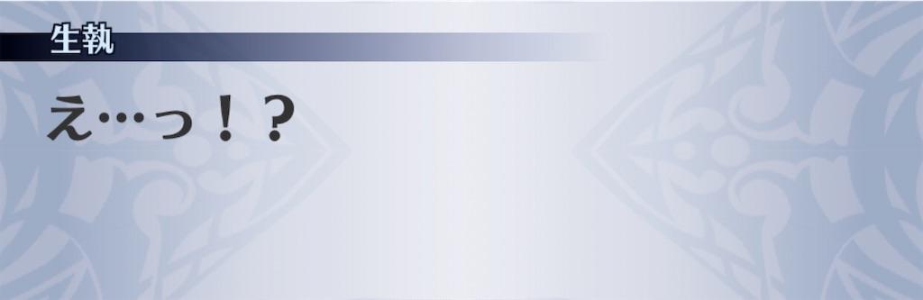 f:id:seisyuu:20200212172700j:plain