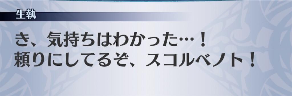 f:id:seisyuu:20200212173039j:plain
