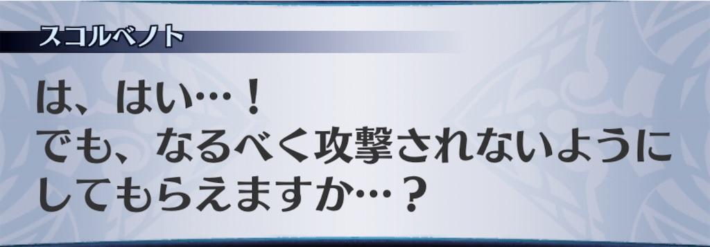 f:id:seisyuu:20200212173043j:plain