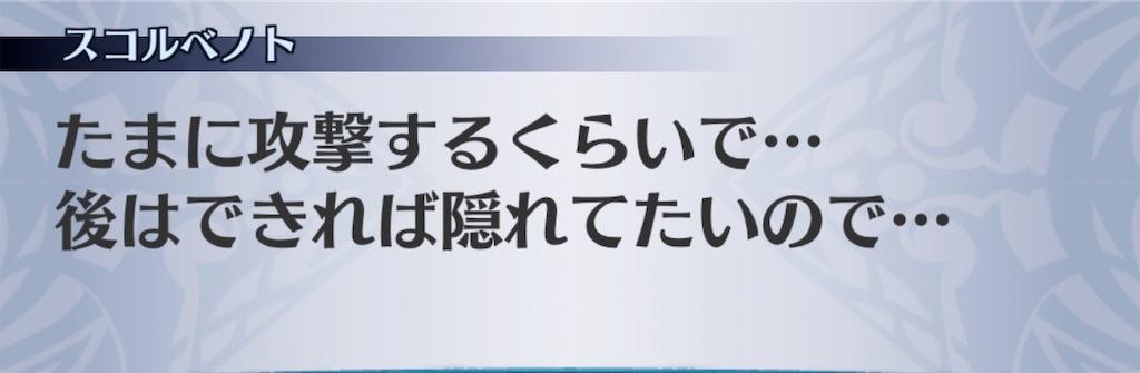 f:id:seisyuu:20200212173047j:plain
