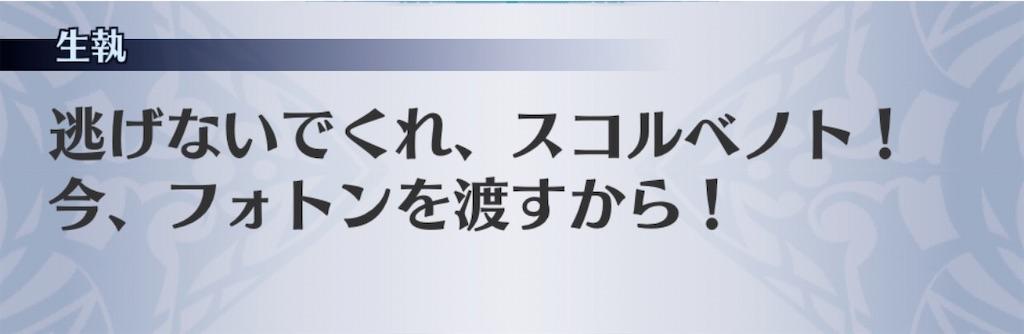 f:id:seisyuu:20200212185621j:plain