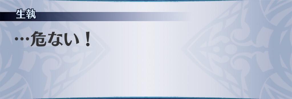 f:id:seisyuu:20200212190250j:plain