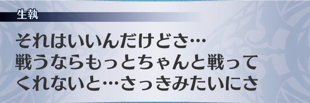 f:id:seisyuu:20200212190629j:plain
