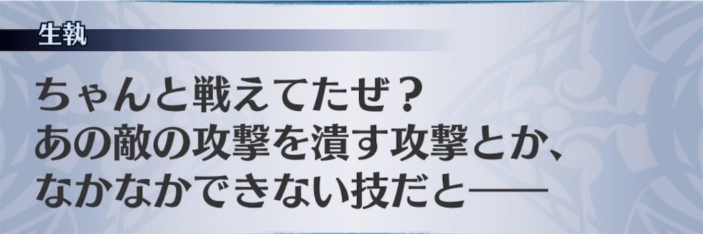 f:id:seisyuu:20200212190634j:plain