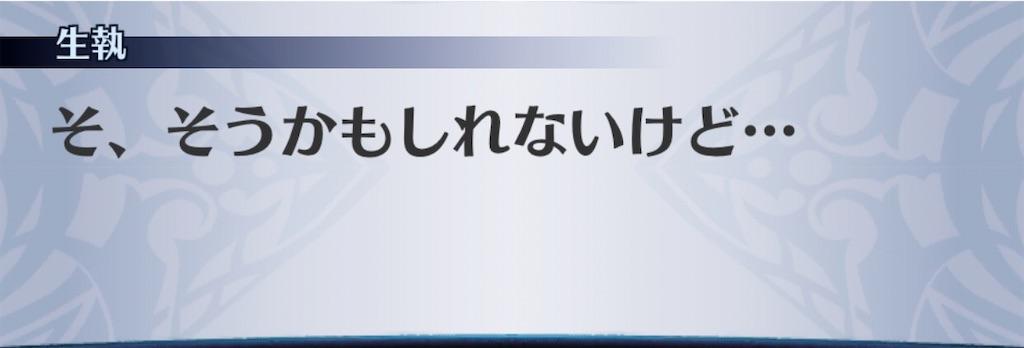f:id:seisyuu:20200212190803j:plain