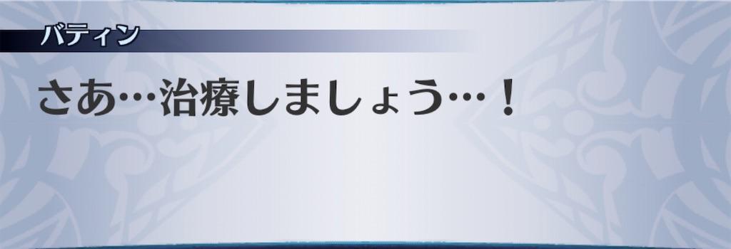 f:id:seisyuu:20200212190949j:plain