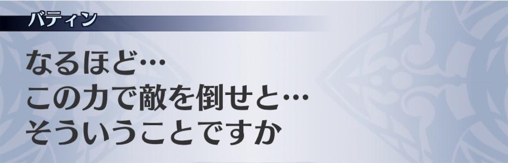 f:id:seisyuu:20200212191011j:plain