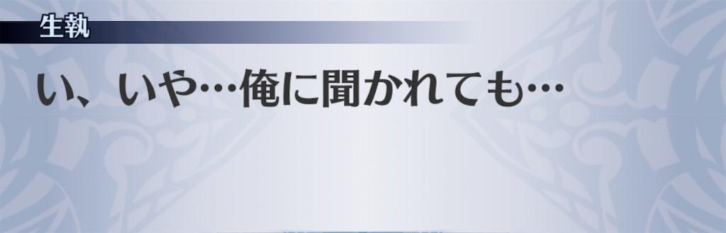 f:id:seisyuu:20200212191014j:plain