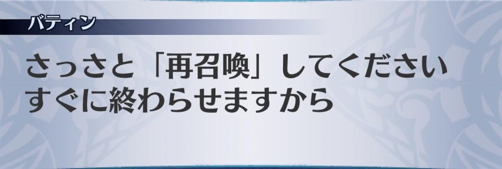 f:id:seisyuu:20200212191119j:plain