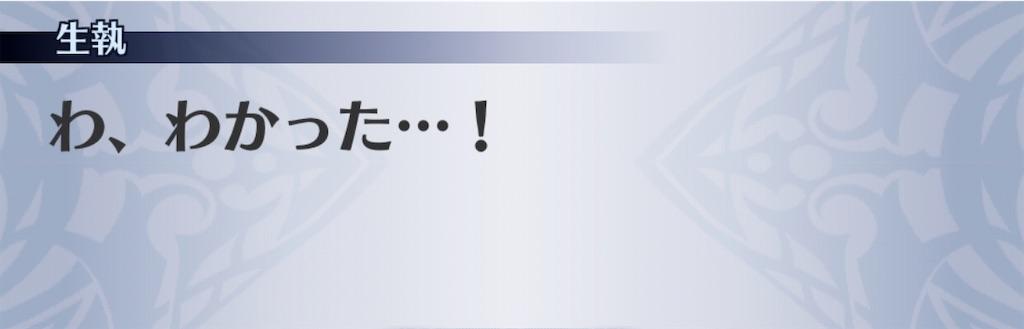 f:id:seisyuu:20200212191123j:plain