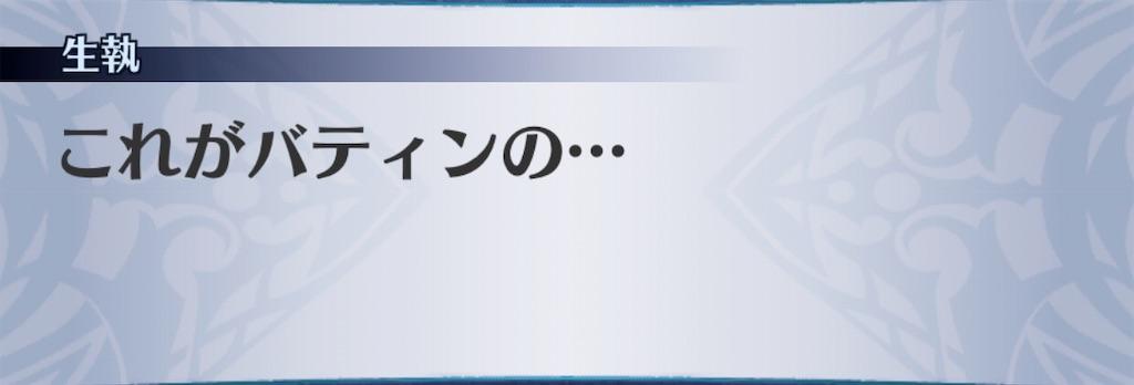 f:id:seisyuu:20200212191216j:plain
