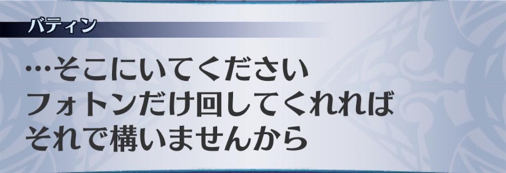 f:id:seisyuu:20200212191225j:plain