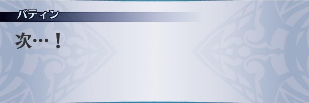 f:id:seisyuu:20200212191409j:plain