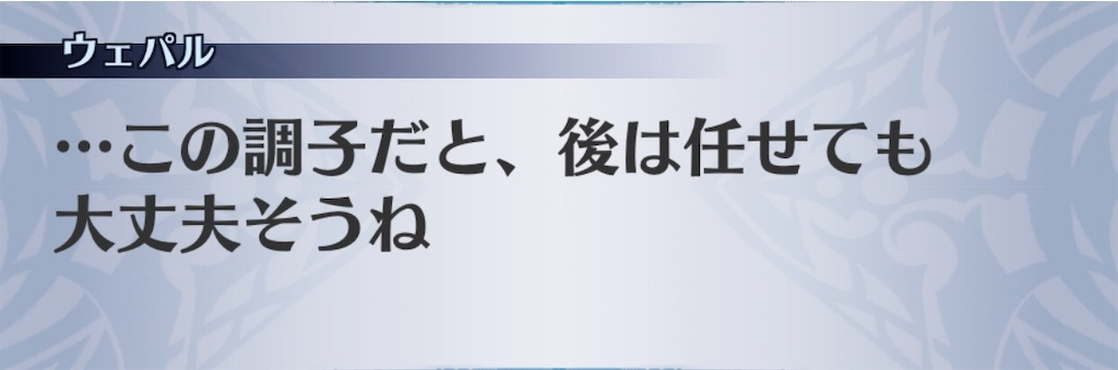 f:id:seisyuu:20200212191651j:plain