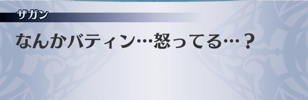 f:id:seisyuu:20200212192027j:plain