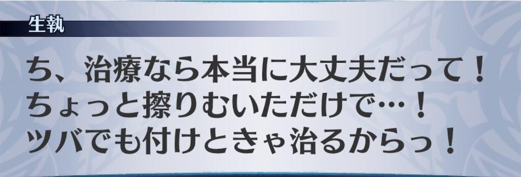 f:id:seisyuu:20200212192311j:plain