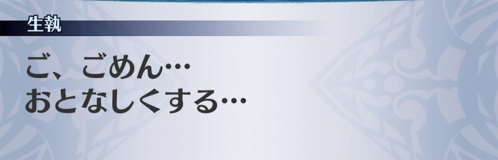 f:id:seisyuu:20200212192606j:plain