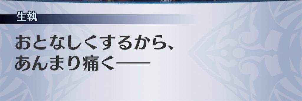 f:id:seisyuu:20200212192610j:plain
