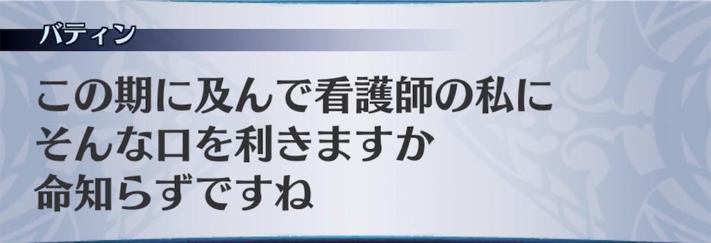 f:id:seisyuu:20200212192625j:plain