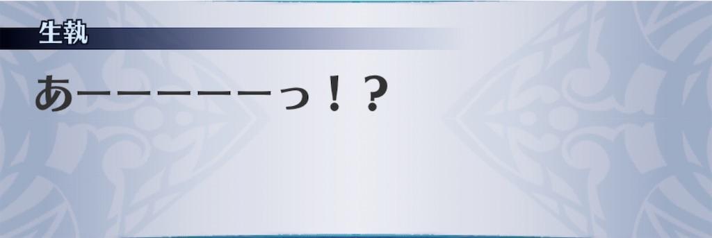 f:id:seisyuu:20200212192630j:plain