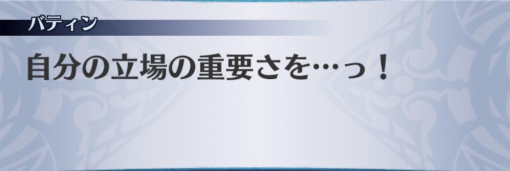f:id:seisyuu:20200212193017j:plain