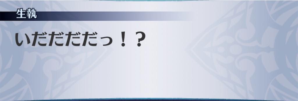 f:id:seisyuu:20200212193022j:plain