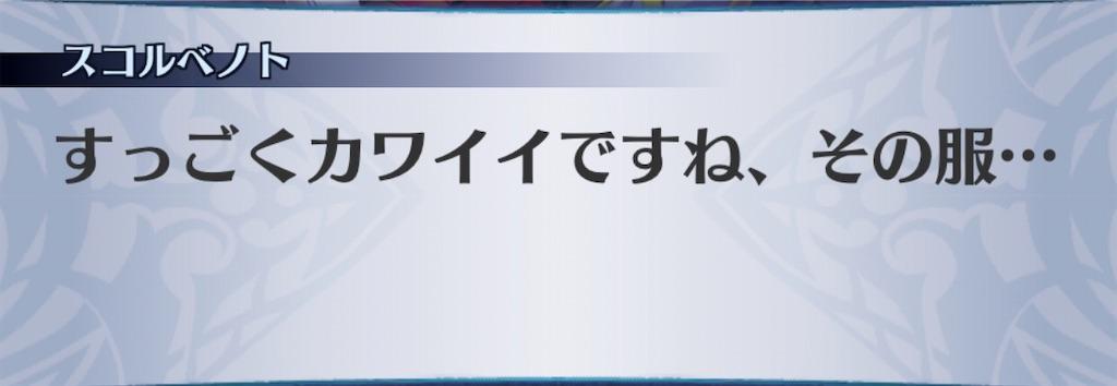 f:id:seisyuu:20200212193032j:plain