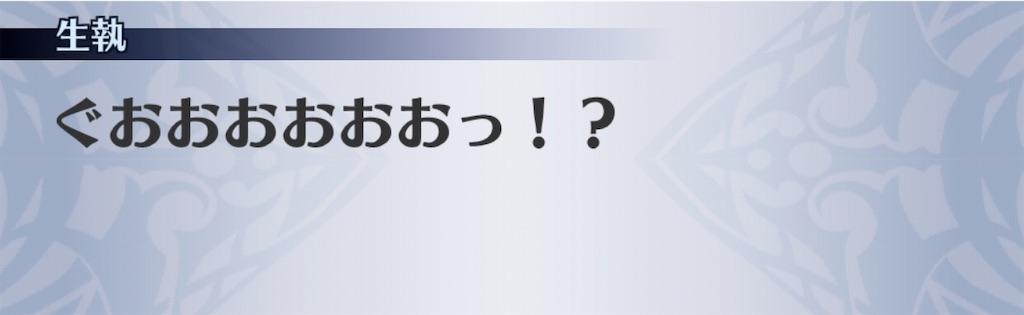 f:id:seisyuu:20200212193040j:plain