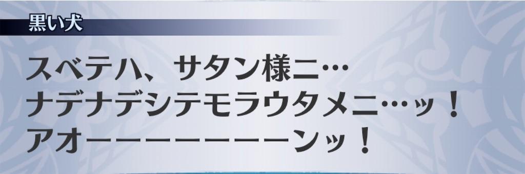 f:id:seisyuu:20200212210010j:plain