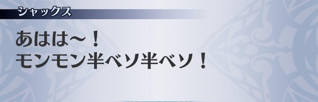 f:id:seisyuu:20200212210106j:plain